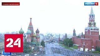 Из-за штормового предупреждения не работают столичные парки и зоопарк - Россия 24