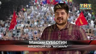 9 мая «Бессмертный полк» вновь пройдет по улицам Белорецка