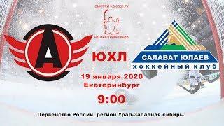 ЮХЛ Авто-Спартаковец VS Салават Юлаев