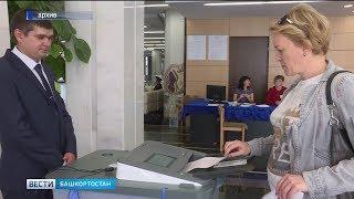 Единый день голосования в Башкортостане продлится на два часа дольше