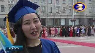 В Уфе состоялся выпускной бал студентов БГПУ