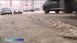 Снежную и ветреную погоду обещали синоптики Башкирии 20 марта