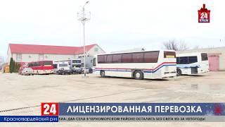 Лицензия для всех! Со следующего года все крымские перевозчики должны пройти эту процедуру
