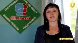Октябрьский боксер будет представлять Россию на первенстве Европы