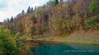 Южный Урал на видео. Озеро Сарва.
