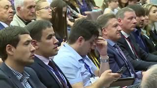 Выступление Рустэма Хамитова на Международном экологическом форуме