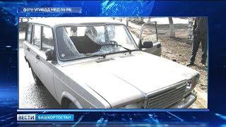 Лишенный прав за пьяную езду водитель в Башкирии насмерть сбил пенсионера