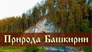 """Отдых на Белой реке 2016 - скала """"Доменные ворота"""""""