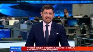 Новости 15 05 2019 Вечерний выпуск  Главные новости дня РЕН ТВ  Новости сегодня  Последни 1