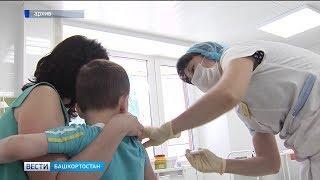 С начала года в Башкирии заболели корью 8 человек