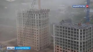 Ураганный ветер накрыл микрорайон в Уфе - ВИДЕО