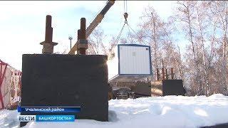 Более 14 тысяч жителей Учалинского района бесплатно получили цифровое телевидение