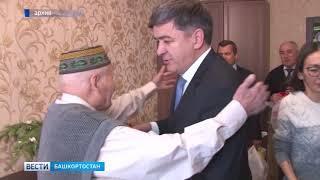 В Башкирии 1300 участников и инвалидов ВОВ получат «президентскую» выплату