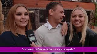 АРТУР ГАББАСОВ/ДАВАЙ ПОЖЕНИМСЯ ВЕСЕЛО/СВАДЕБНЫЙ РЕПОРТАЖ