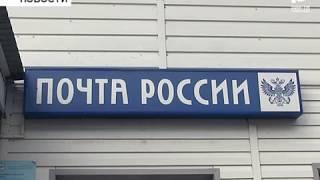 """""""Почта России"""" поможет бирянам оплатить налоги в срок"""
