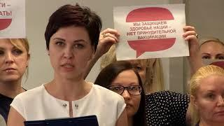 Обращение к президенту.  г. Магнитогорск.