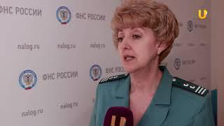 Новости UTV. Задолженность по налогам может стать причиной ограничения выезда за пределы России
