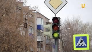 Новости UTV. Прокуратура Салавата защитила права инвалидов по зрению