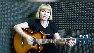 Уроки игры на гитаре для детей и взрослых. г.Октябрьский РБ. Guitar-live.ru