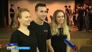 В день рождения Пушкина уфимские студенты покажут уличный спектакль