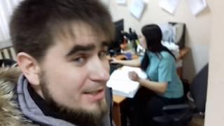 ФССП Белорецк