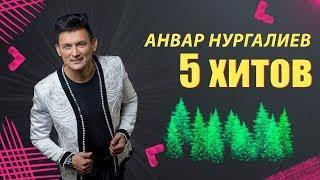 Татарские песни, татарская музыка