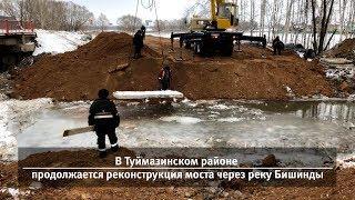 UTV. Новости запада Башкирии за 22 февраля