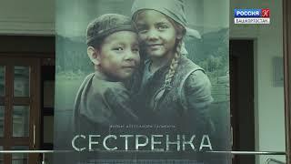 Премьера «Сестренки» Александра Галибина в Москве