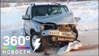 Крупное ДТП на трассе в Башкирии: погибли 4 человека - СМИ2
