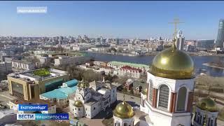 Улица Мустая Карима появилась в Екатеринбурге