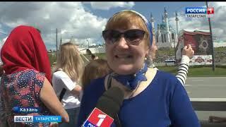 Вести Татарстан от 9 мая