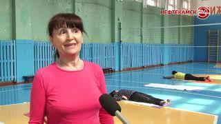 Занятия йогой для пенсионеров организовали в НФ БашГУ