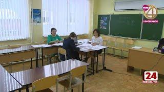 Девятые классы получают допуск к ОГЭ