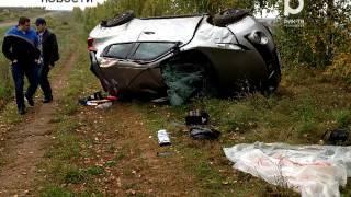 В ДТП в Бирском районе погиб человек