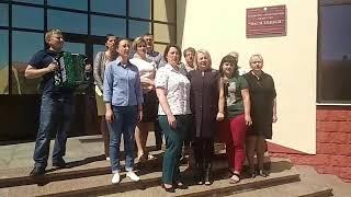 Гимн 2.0. Мультимедийный флешмоб ОНТ   ОАО Василишки