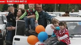 В Башкортостане могут появиться парковки для многодетных семей