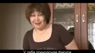 Иң яҡшы ир | Башкирский прикол