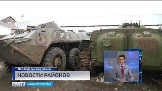 Новости районов: коворкинг-центр в Балтачевском и подготовка к 9 мая в Караидельском районе