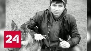 Отравителя газировкой раньше уже задерживали, но отпустили - Россия 24