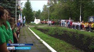Под Уфой проходят первые летние волонтерские игры