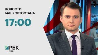 Новости 01.03.2021 17:00