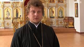 13 июля в Бирске прошло отпевание епископа Бирского Илии