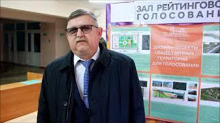 Глава Администрации города Стерлитамак Владимир Куликов поучаствовал в  рейтинговом голосовании