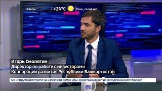 О работе районных чиновников Башкирии с предпринимателями