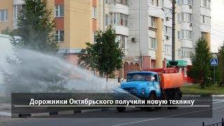 UTV. Новости запада Башкирии за 30 августа