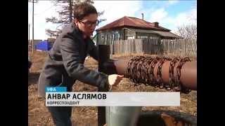 Около тысячи жителей поселка Романовка в Демском районе вынуждены использовать в быту ржавую воду