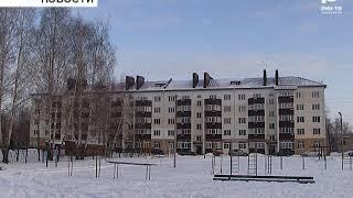 Правительство РБ озвучило стоимость жилья в Бирском районе