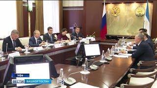 Радий Хабиров провёл встречу с будущими резидентами ТОСЭР республики