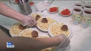 В Уфе организацию питания в школах будет мониторить  родительский комитет