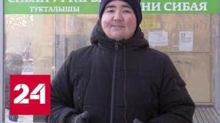 Подросток из Башкирии, побывавший на борту номер 1, сделал репортаж по экологии - Россия 24